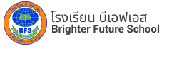 Brighter Future School